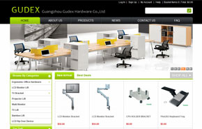Guangzhou Gudex hardware co.,ltd